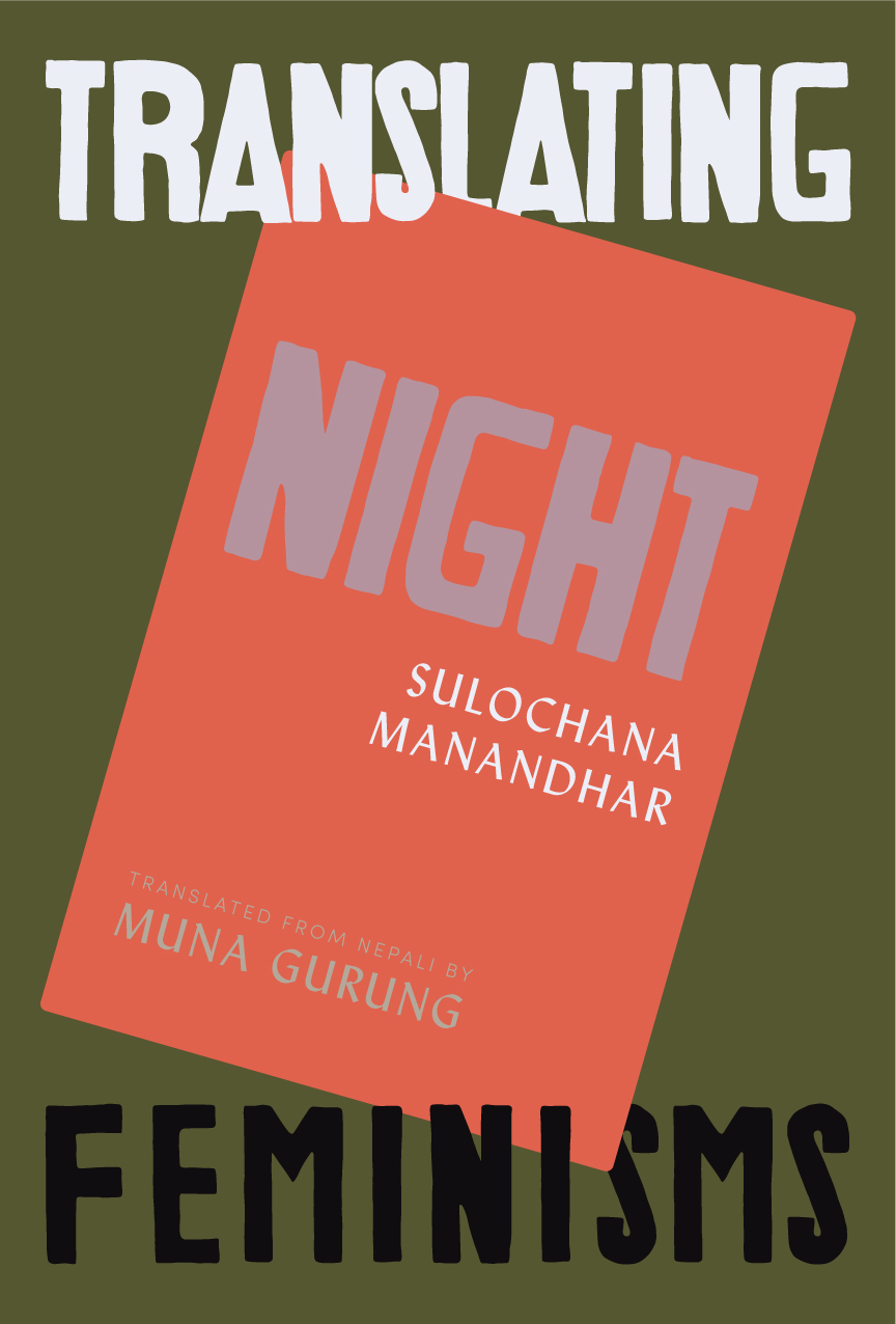 Cover of Night by Sulochana Manandhar
